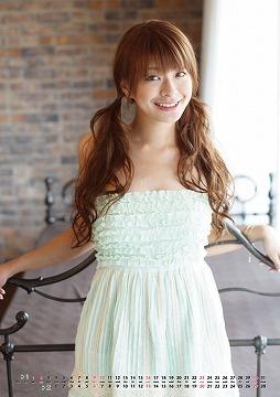 八田亜矢子の画像 p1_35