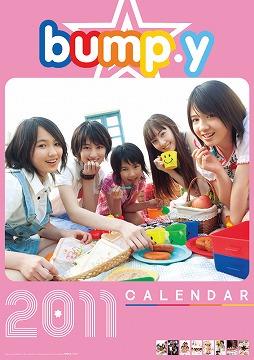 バンピー カレンダー バンピー カレンダー バンピー カレンダー 2011年版 相澤仁美 【商.