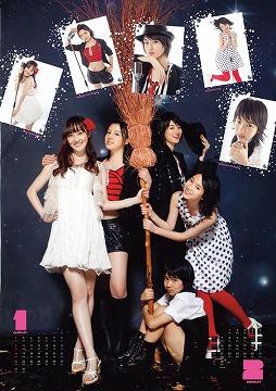 バンピー カレンダー 販売 2011 ...