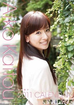 皆藤愛子の画像 p1_18
