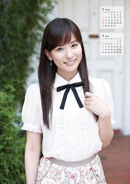 皆藤愛子の画像 p1_5