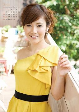 杉崎美香の画像 p1_23